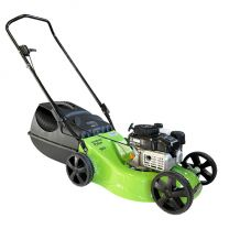 Search results for: 'LawnMaster'