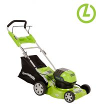 Search results for: 'LawnMaster Lithium'